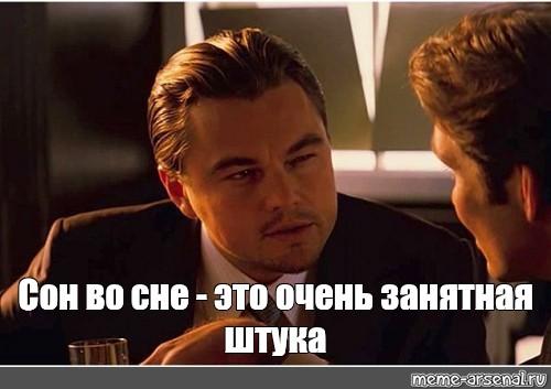 Мемы - Страница 3 8110
