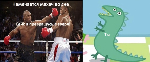 Мемы - Страница 3 8210