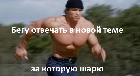 Мемы - Страница 3 8310
