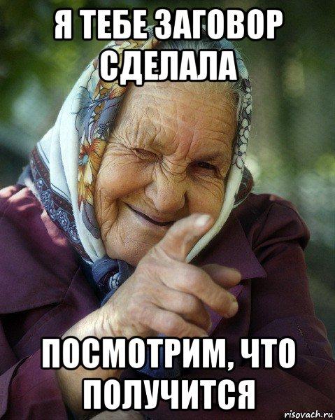 Мемы 910