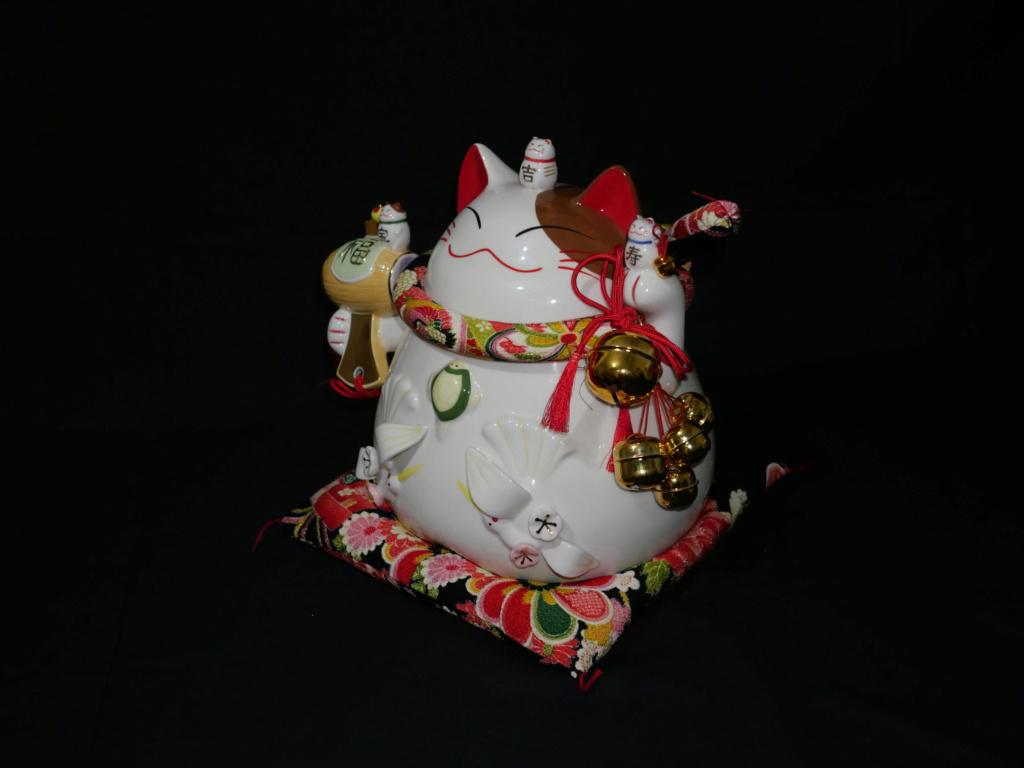 Collection de tirlire du Japon 01025310
