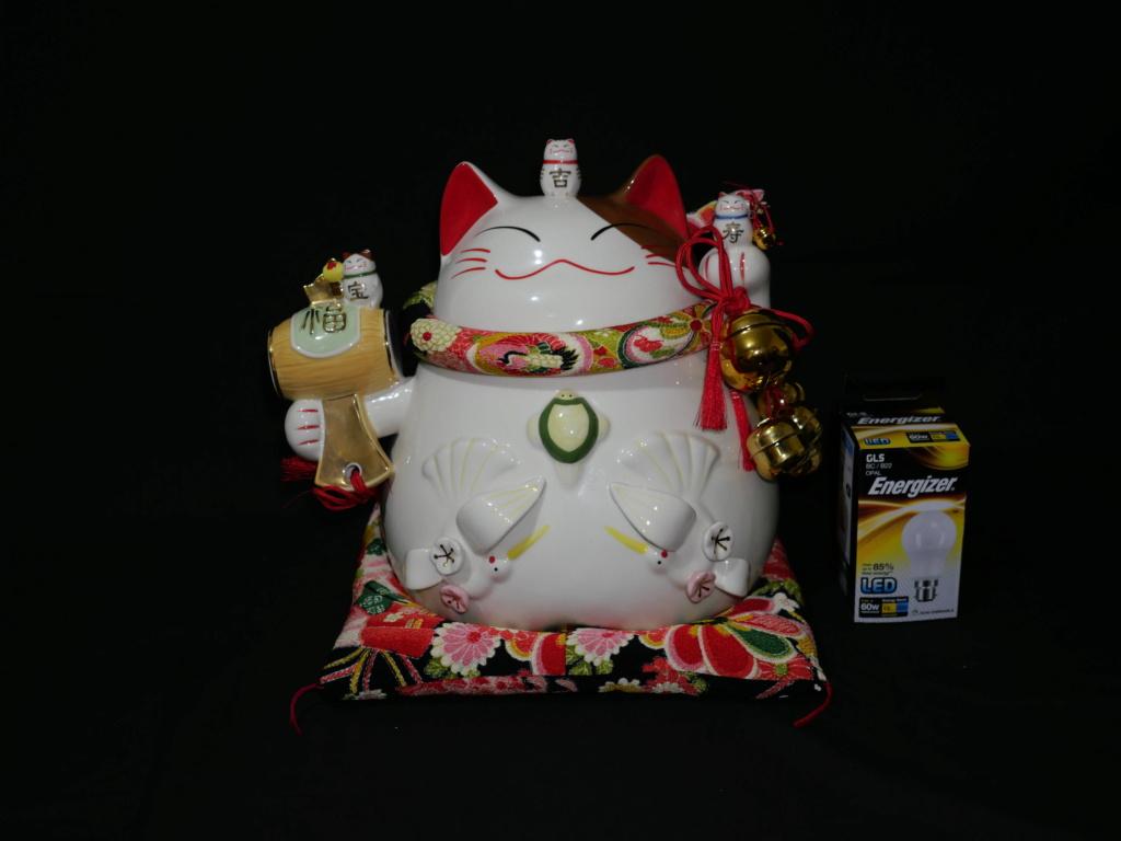Collection de tirlire du Japon 01025311