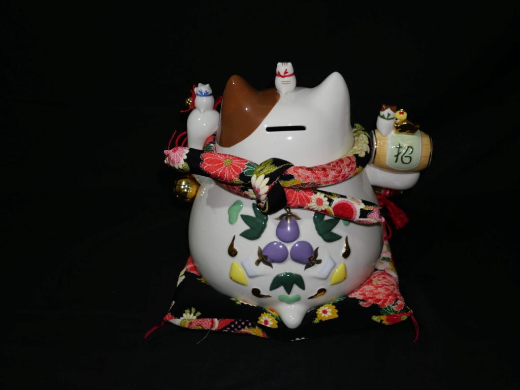 Collection de tirlire du Japon 01025410