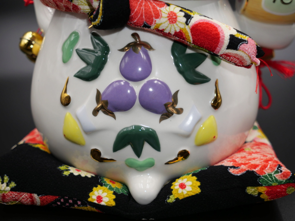 Collection de tirlire du Japon 01025612