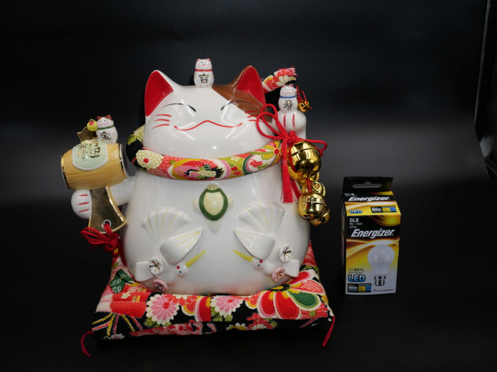Collection de tirlire du Japon 01035810