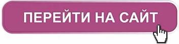 """Хостинг-провайдер """"Beget"""" 2018-112"""