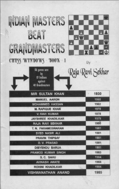 INDIAN MASTERS BEAT GRANDMASTERS Screen24