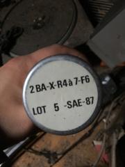 Identification grenade ancienne  969fe110