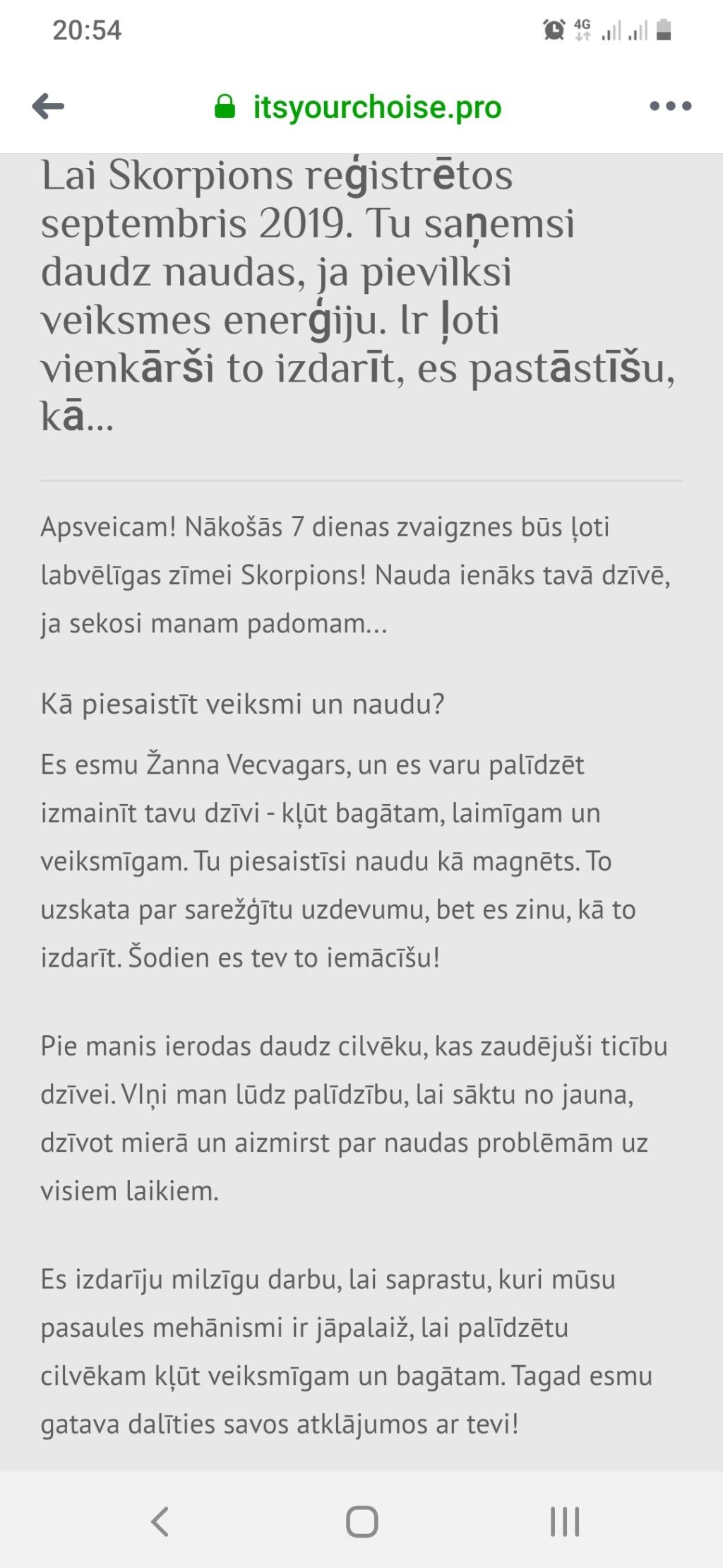 SPAMS [ Supernācija ! ] - Page 36 Screen10