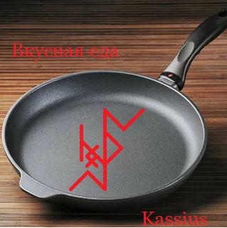 "Став ""Вкусная еда"" (авт. Kassius) 17226710"