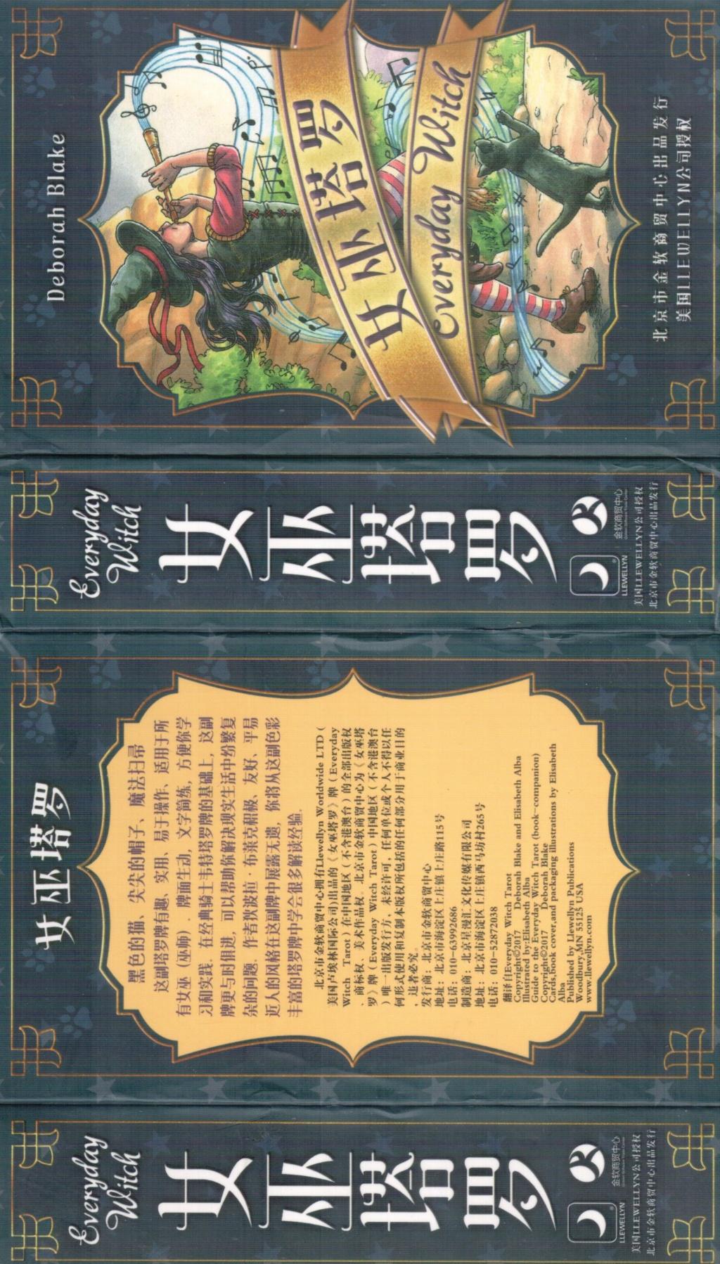 """""""Ведьма каждый день"""" (Ведьма день за днем, Everyday Witch Tarot). Китайская версия. Галерея.   4410"""