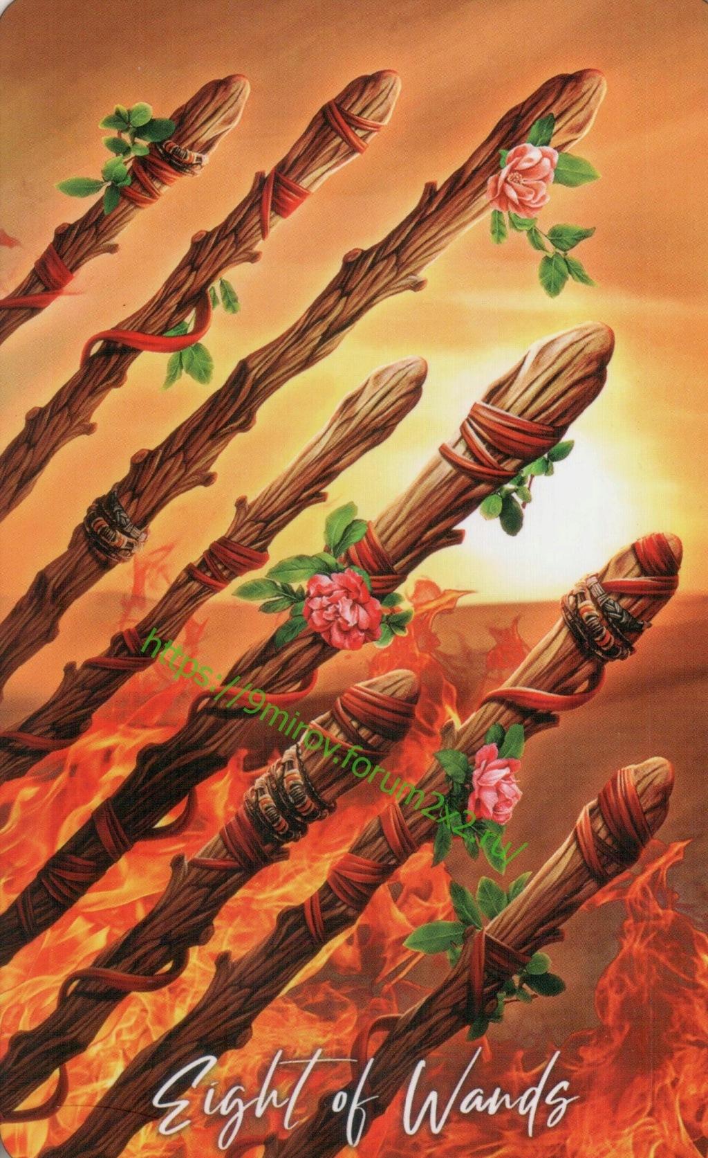 """Таро """"Мудрость элементалей"""" The Elemental Wisdom Tarot (галерея) 5fbd3317"""