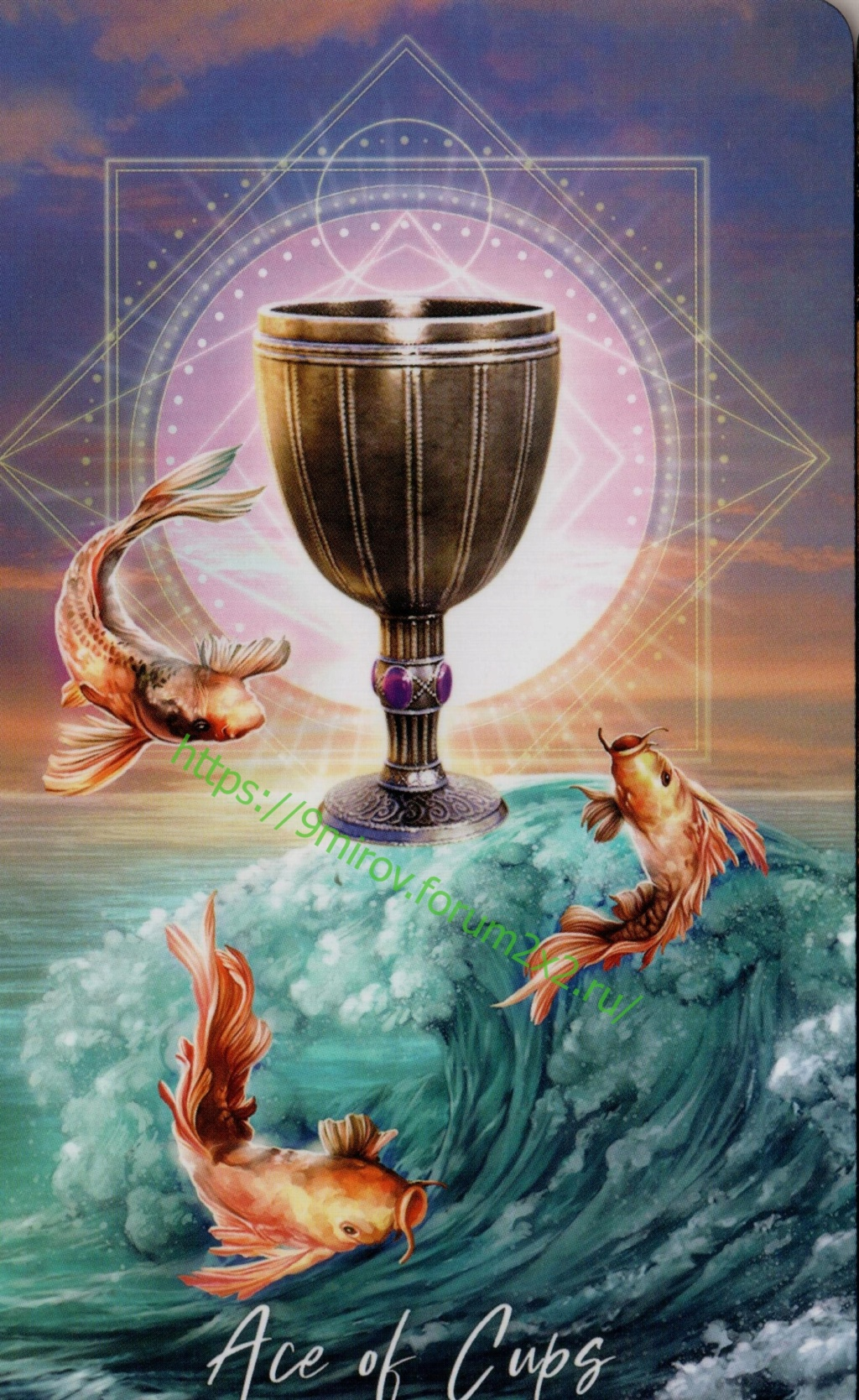 """Таро """"Мудрость элементалей"""" The Elemental Wisdom Tarot (галерея) 5fbd3411"""