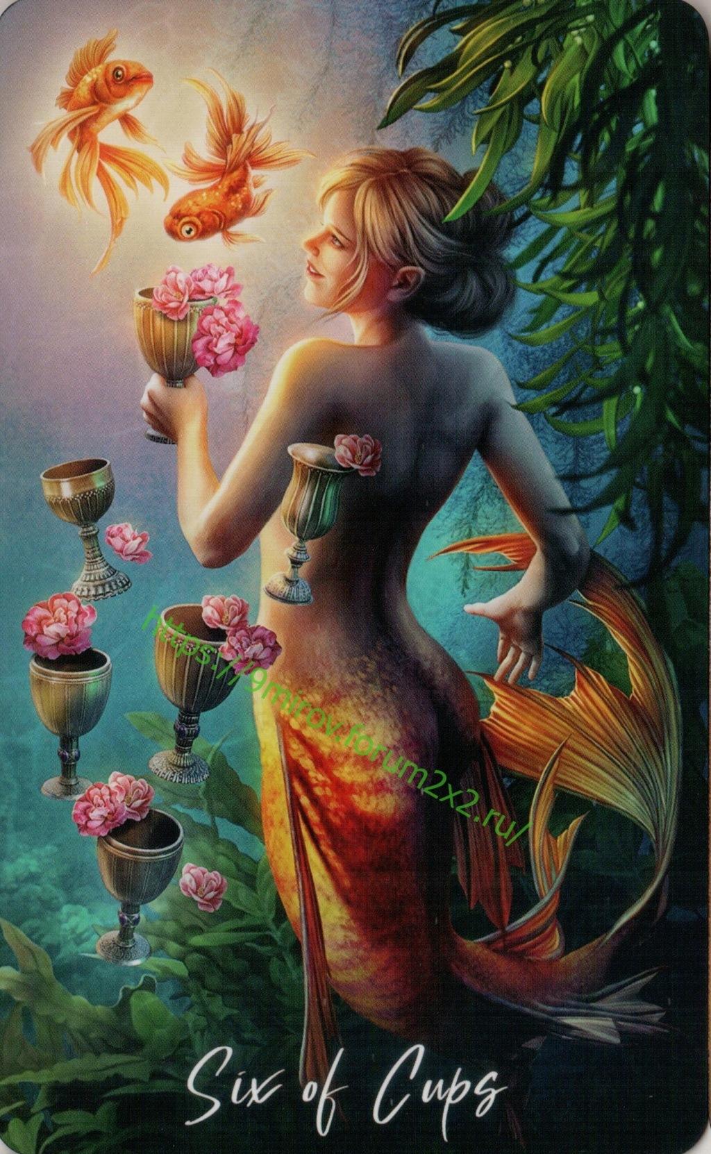 """Таро """"Мудрость элементалей"""" The Elemental Wisdom Tarot (галерея) 5fbd3413"""