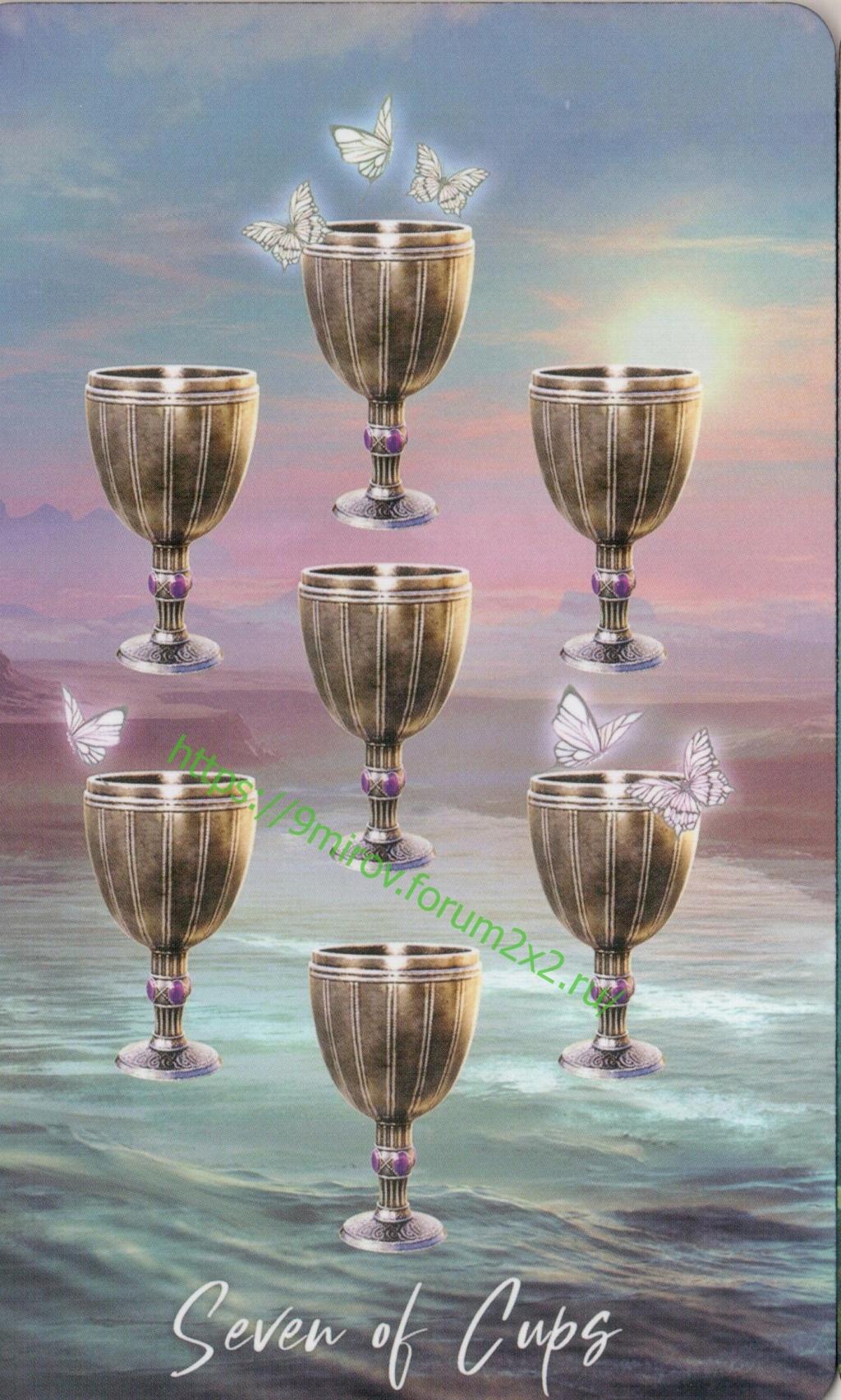 """Таро """"Мудрость элементалей"""" The Elemental Wisdom Tarot (галерея) 5fbd3416"""