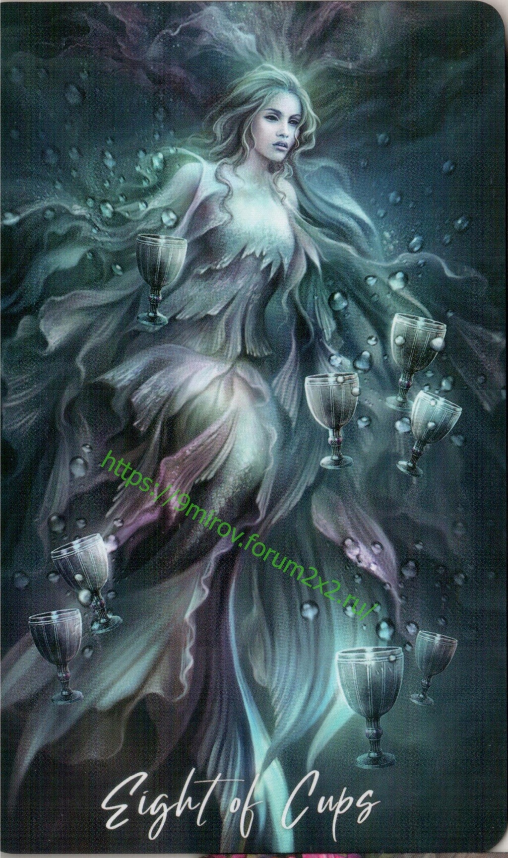 """Таро """"Мудрость элементалей"""" The Elemental Wisdom Tarot (галерея) 5fbd3417"""
