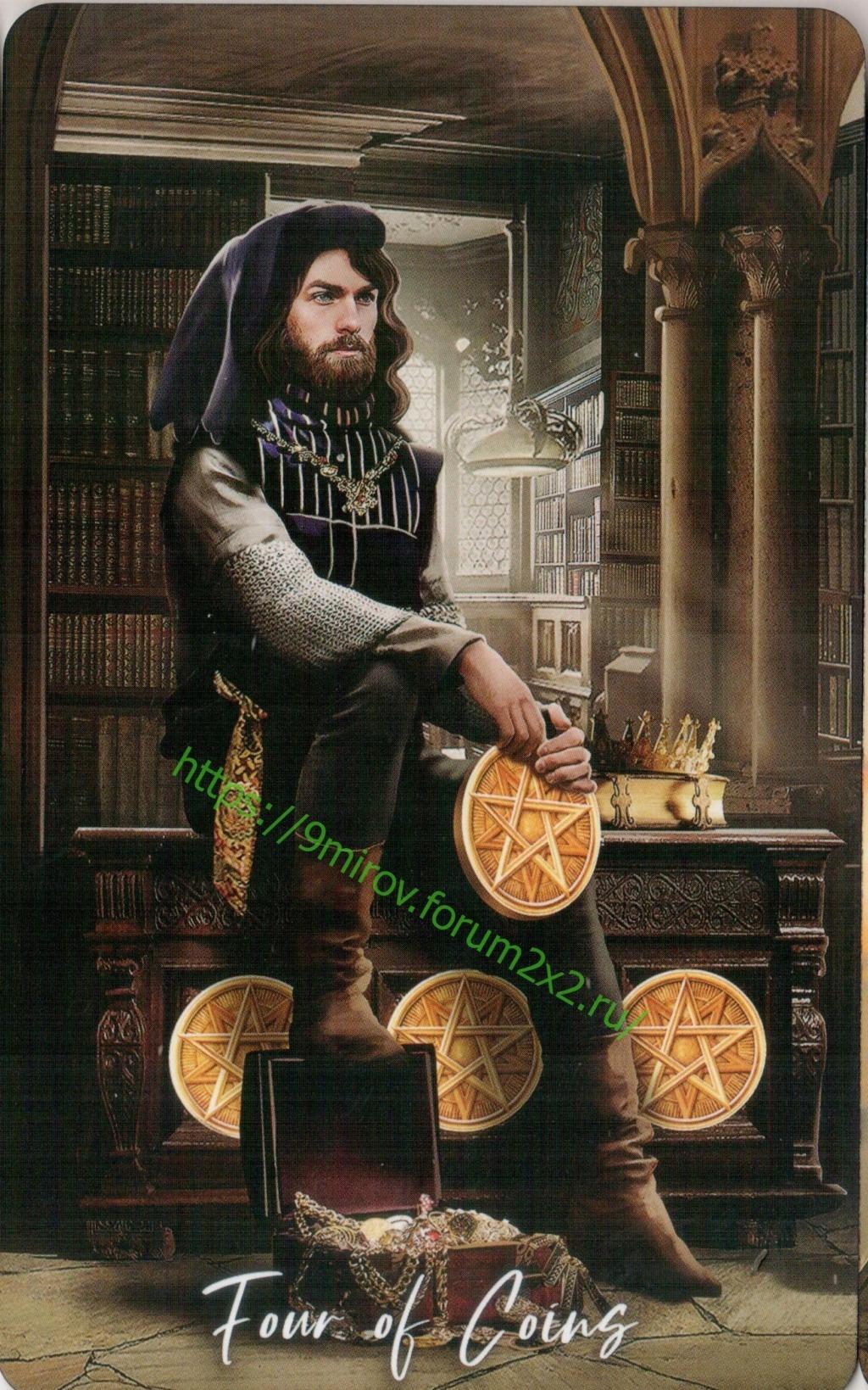 """Таро """"Мудрость элементалей"""" The Elemental Wisdom Tarot (галерея) 5fbd3613"""