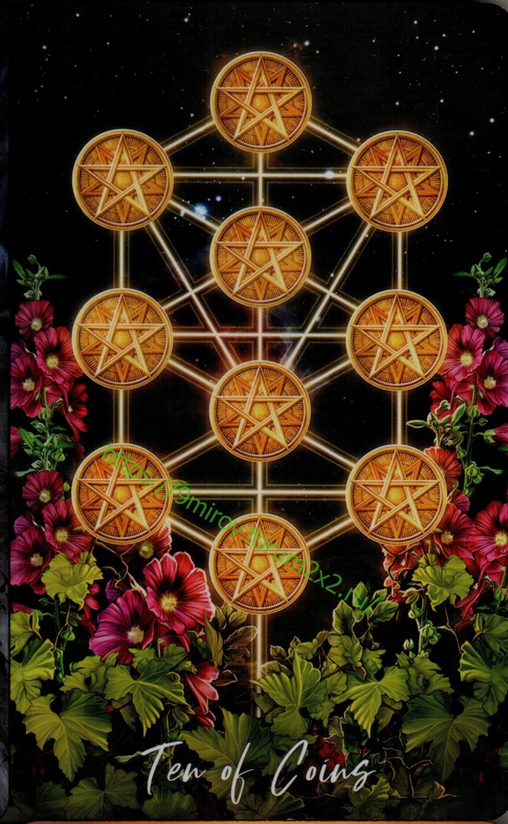 """Таро """"Мудрость элементалей"""" The Elemental Wisdom Tarot (галерея) 5fbd3620"""