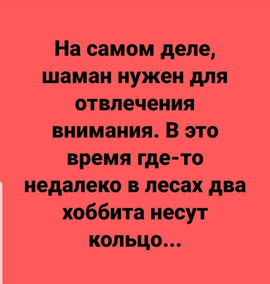 Свободное общение форумчан - Страница 2 70802610