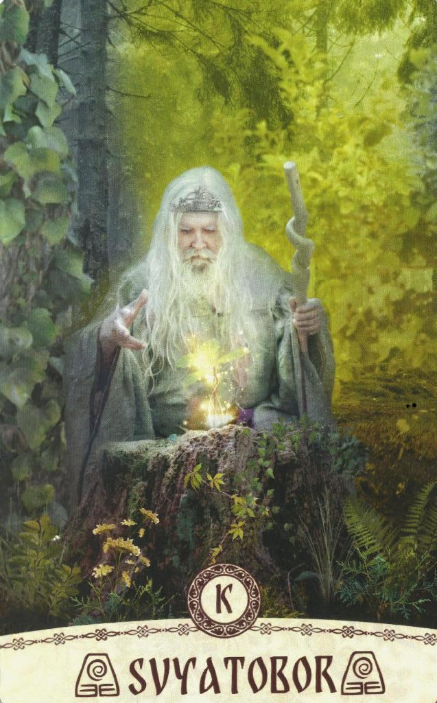 """Таро """"Cult of Wisdom"""" """"Культ мудрости"""" (галерея)  Au__eu10"""
