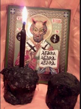 Церковный бес Абара Scree174