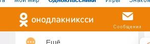 Свободное общение форумчан - Страница 3 Screen19