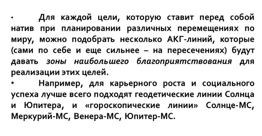 Астрологическая акция от Астильбы.  U_10