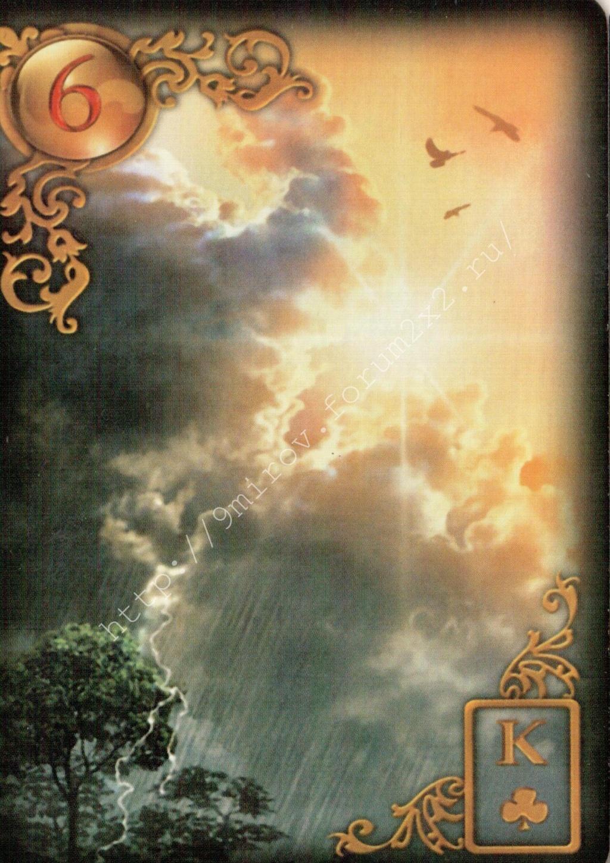 Золотые мечты Ленорман (Расширенное издание) | Gilded Reverie Lenormand. Галерея.  Water100