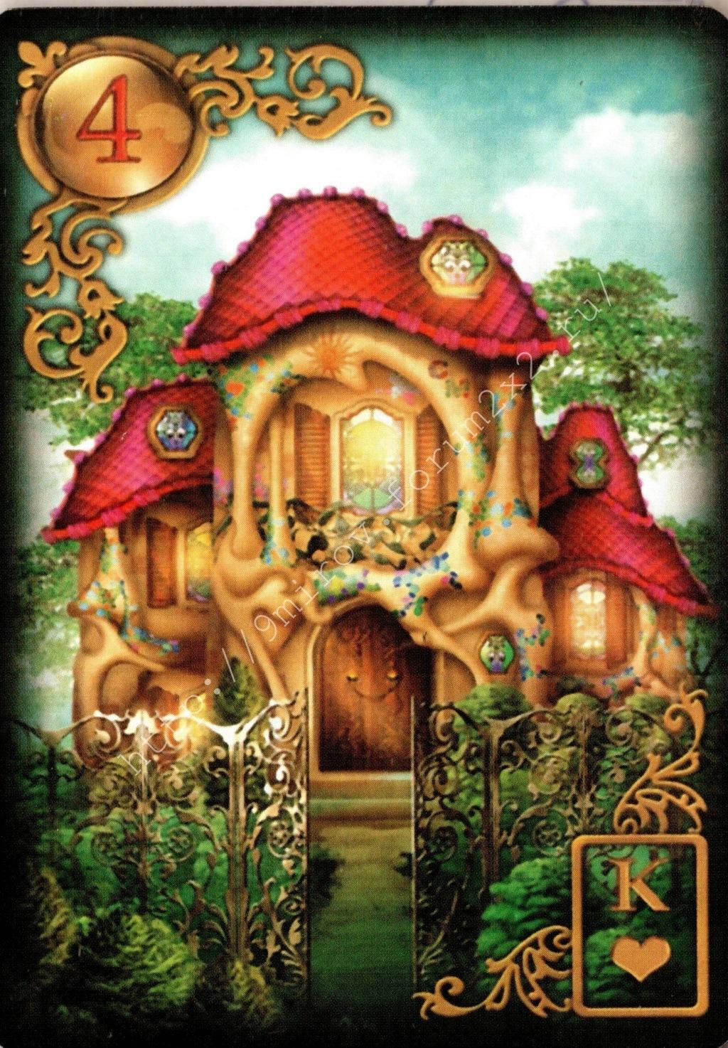 Золотые мечты Ленорман (Расширенное издание) | Gilded Reverie Lenormand. Галерея.  Water101