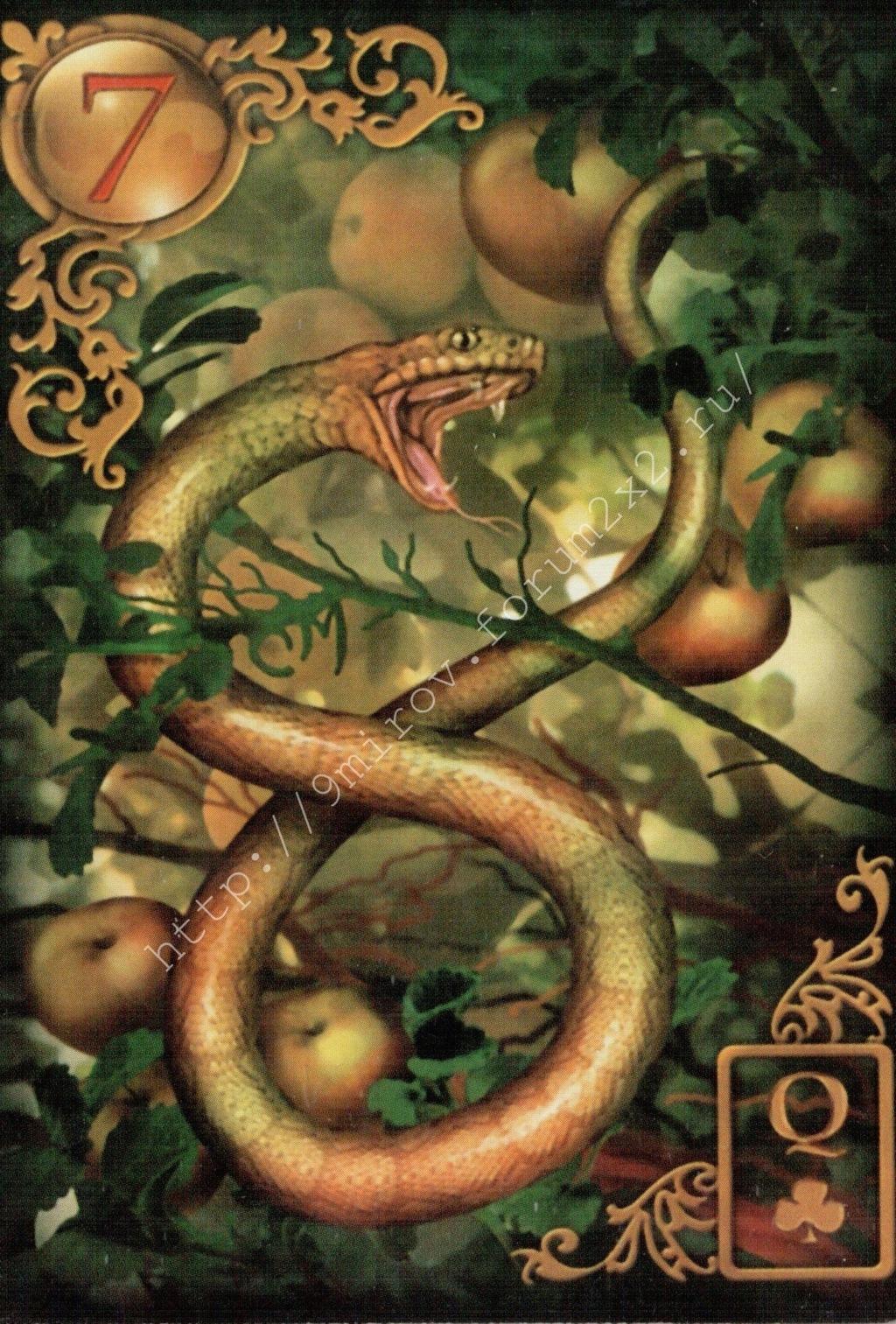 Золотые мечты Ленорман (Расширенное издание) | Gilded Reverie Lenormand. Галерея.  Water103