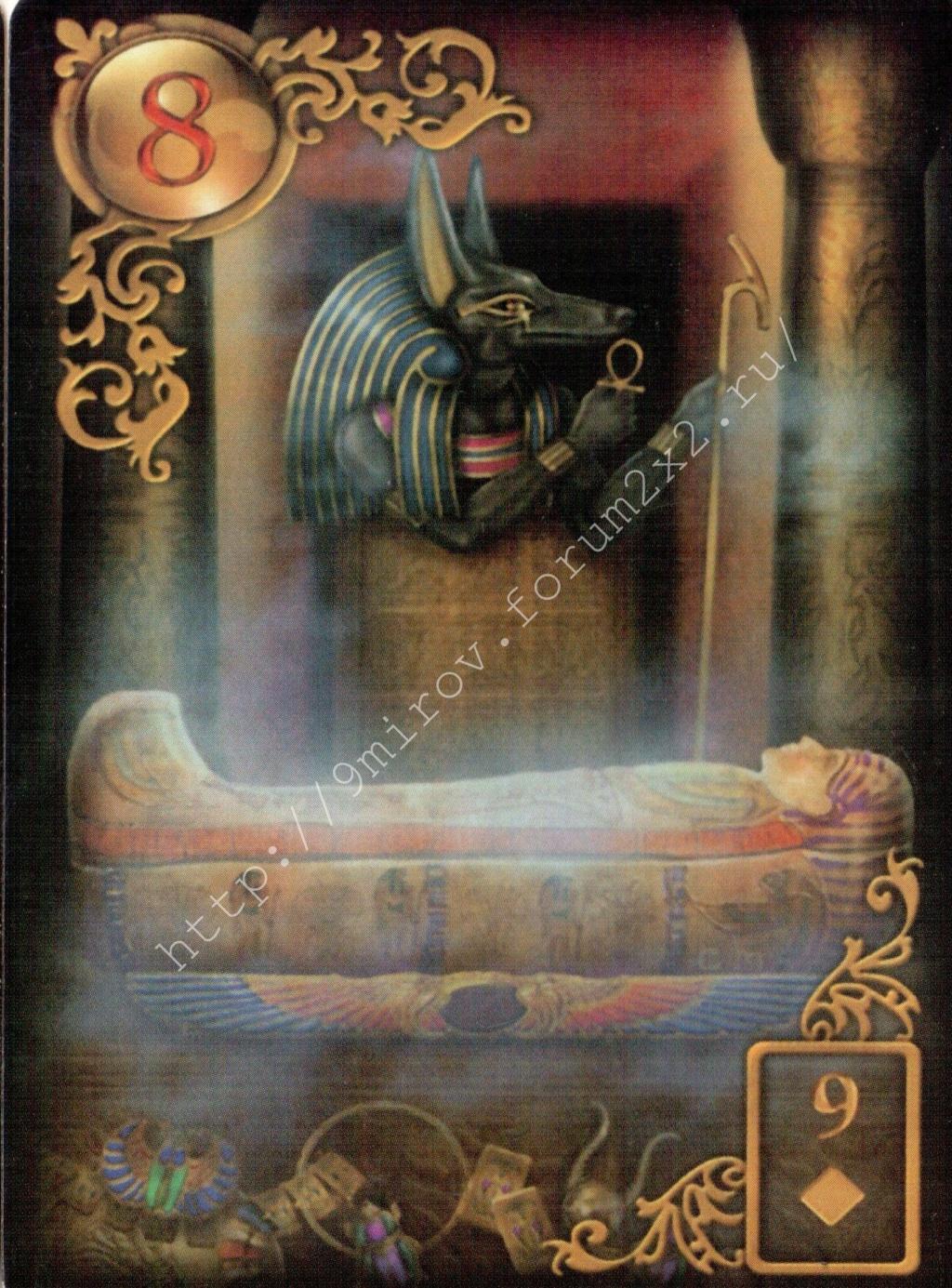 Золотые мечты Ленорман (Расширенное издание) | Gilded Reverie Lenormand. Галерея.  Water104
