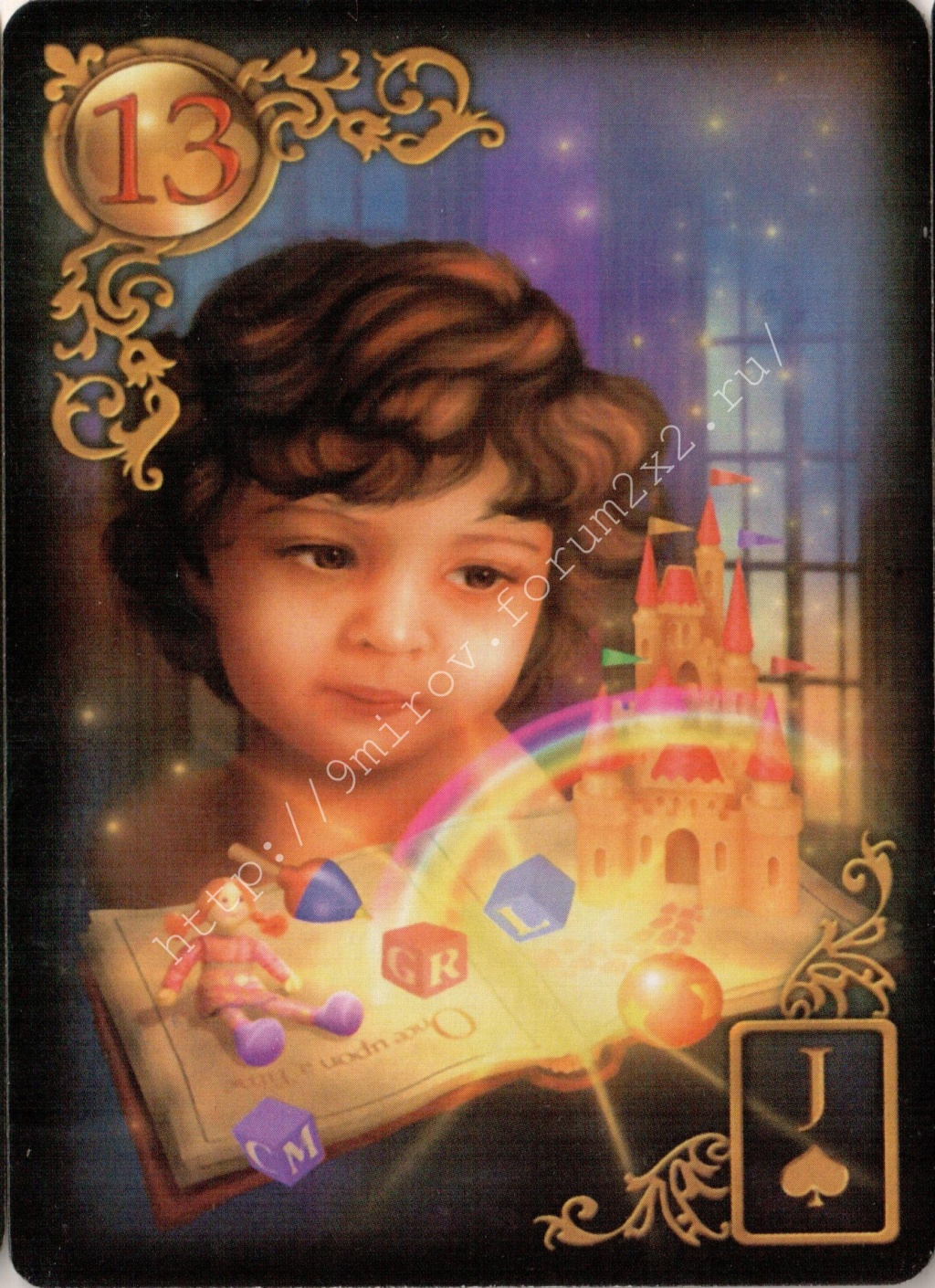 Золотые мечты Ленорман (Расширенное издание) | Gilded Reverie Lenormand. Галерея.  Water108