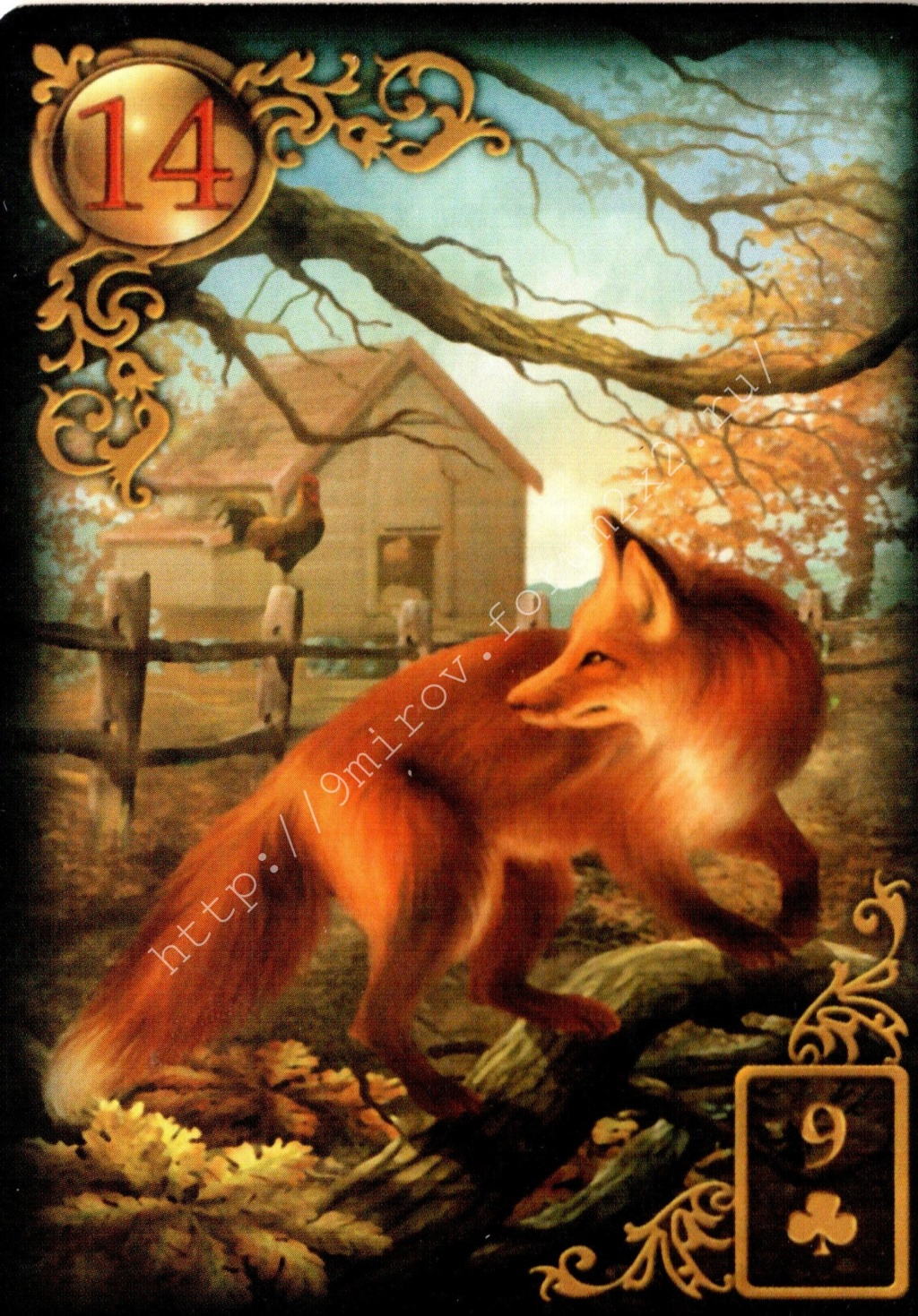 Золотые мечты Ленорман (Расширенное издание) | Gilded Reverie Lenormand. Галерея.  Water109