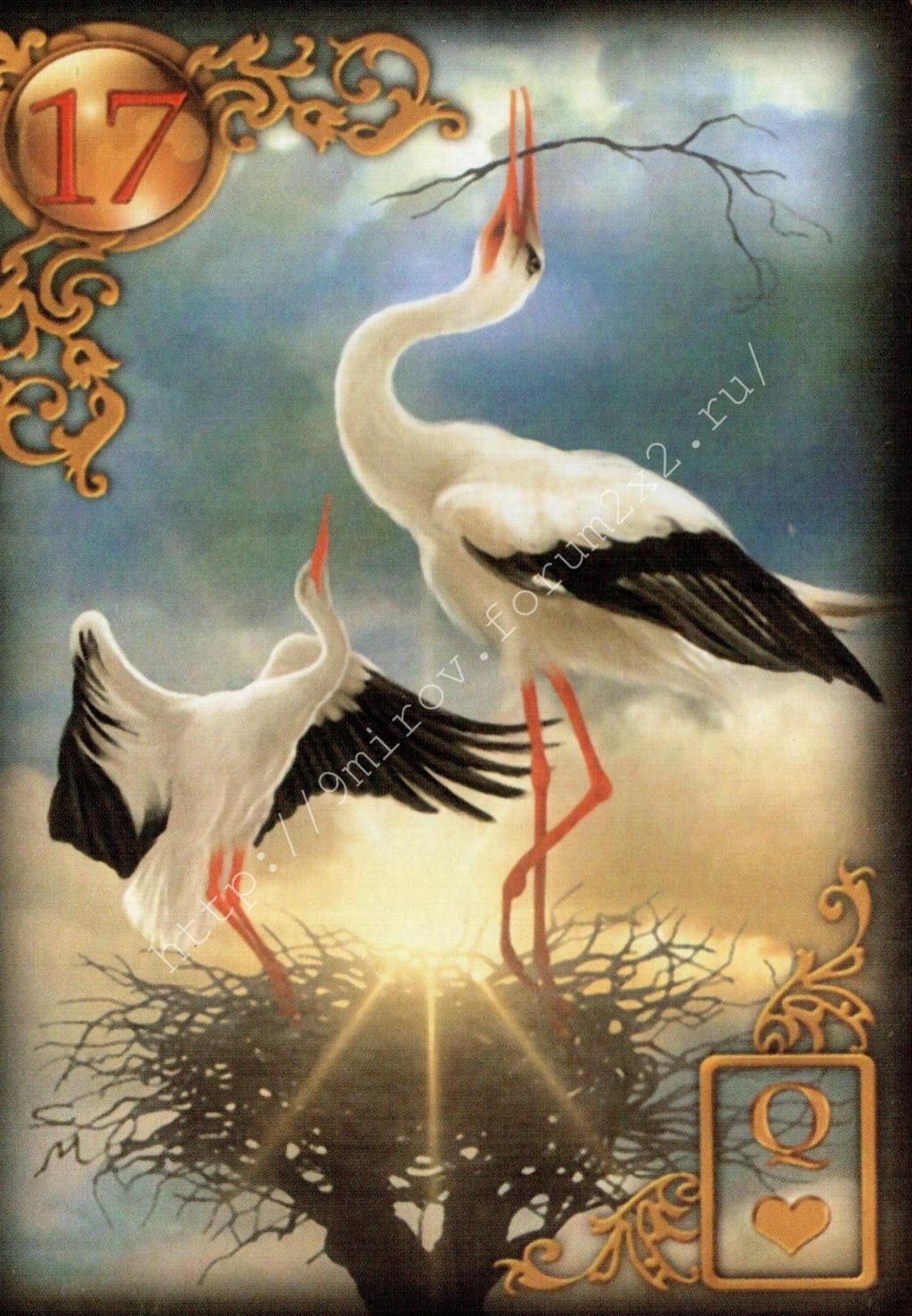 Золотые мечты Ленорман (Расширенное издание) | Gilded Reverie Lenormand. Галерея.  Water112