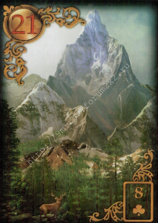 Золотые мечты Ленорман (Расширенное издание) | Gilded Reverie Lenormand. Галерея.  Water113