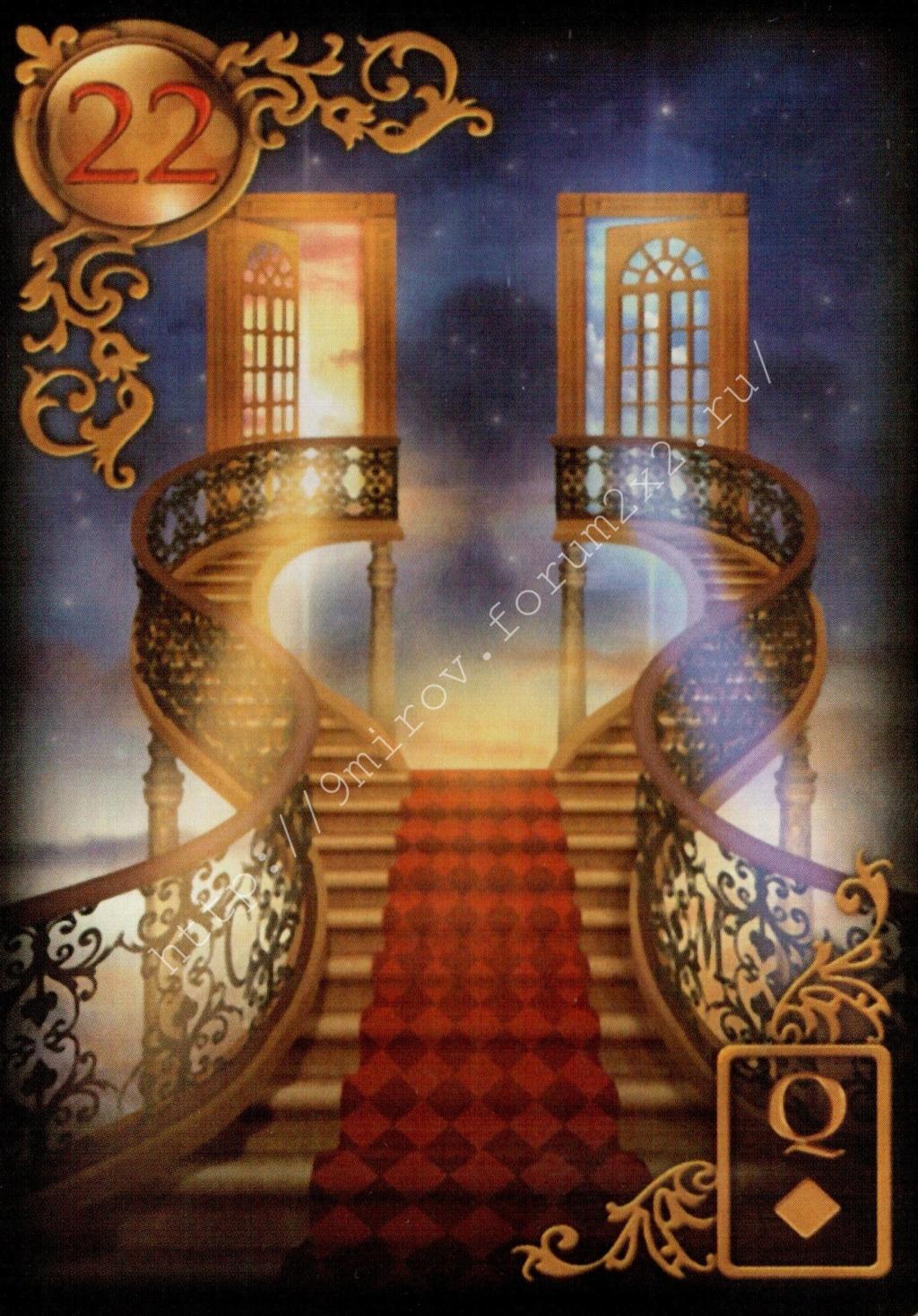 Золотые мечты Ленорман (Расширенное издание) | Gilded Reverie Lenormand. Галерея.  Water115