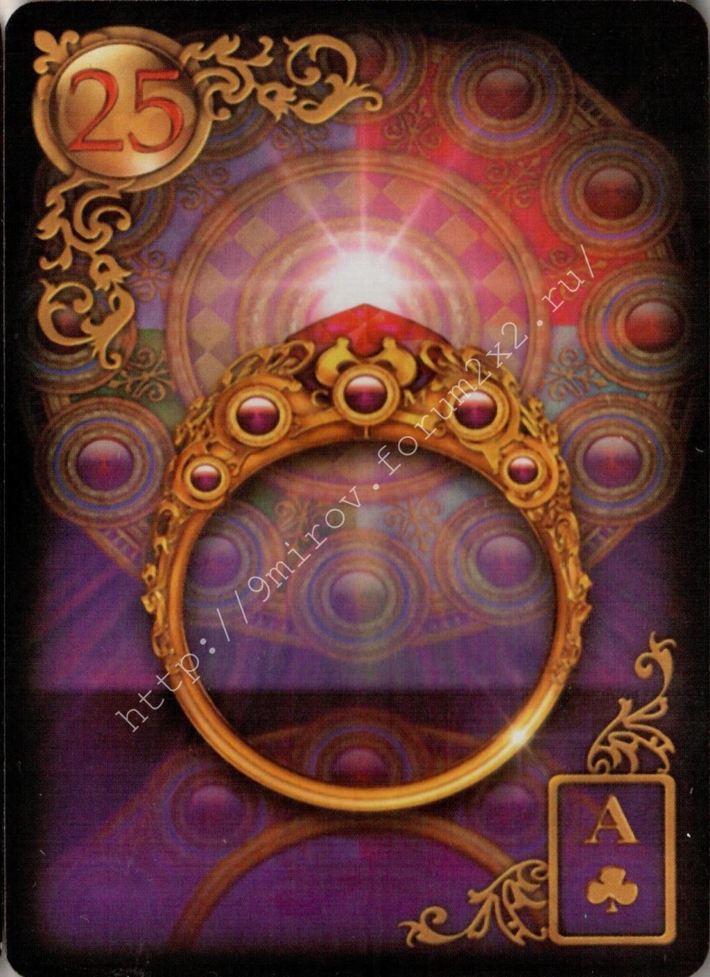 Золотые мечты Ленорман (Расширенное издание) | Gilded Reverie Lenormand. Галерея.  Water116