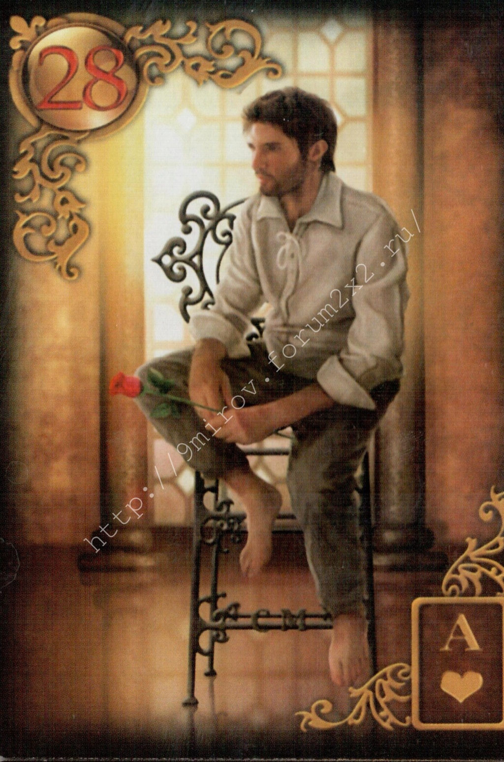 Золотые мечты Ленорман (Расширенное издание) | Gilded Reverie Lenormand. Галерея.  Water120