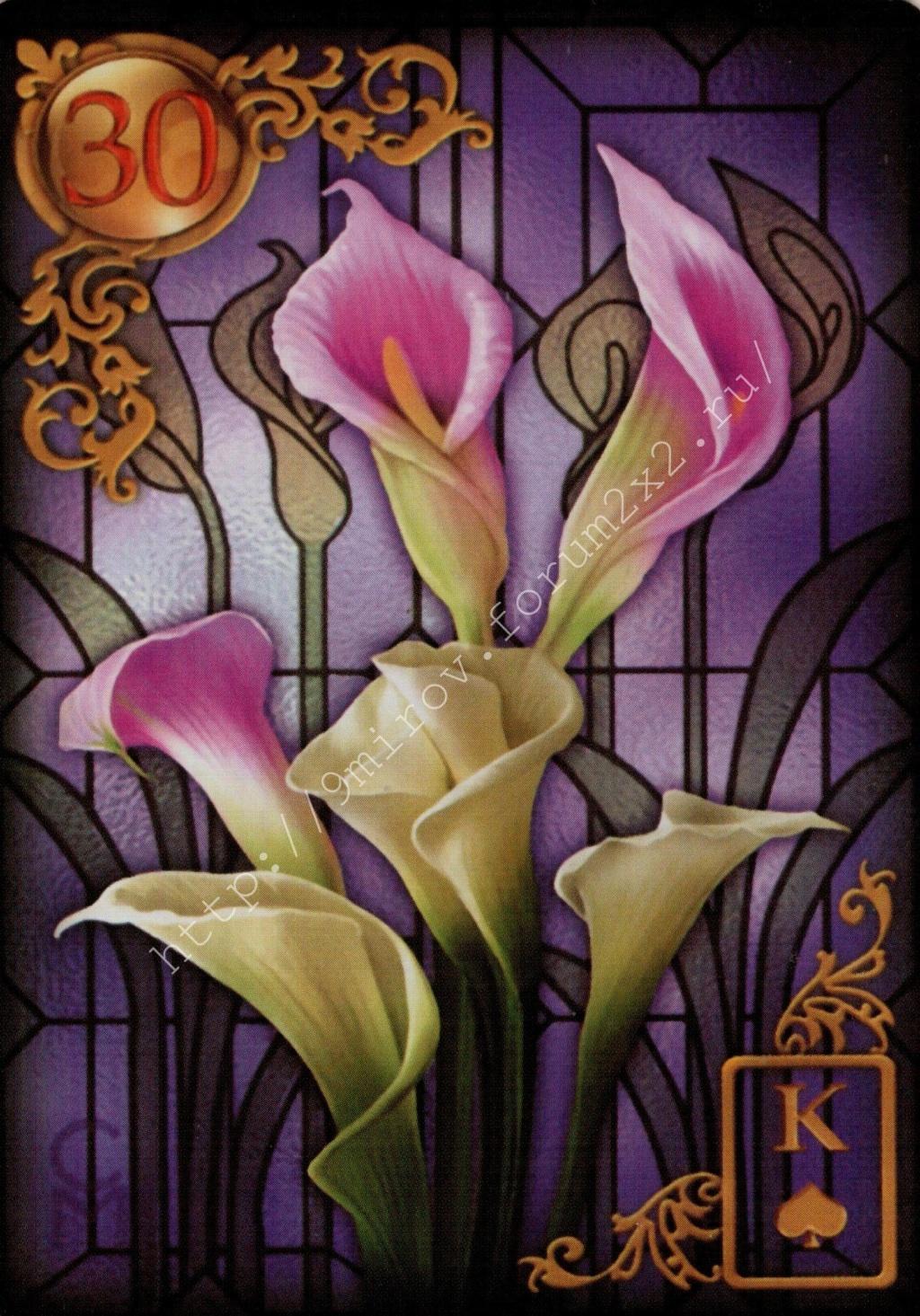 Золотые мечты Ленорман (Расширенное издание) | Gilded Reverie Lenormand. Галерея.  Water124