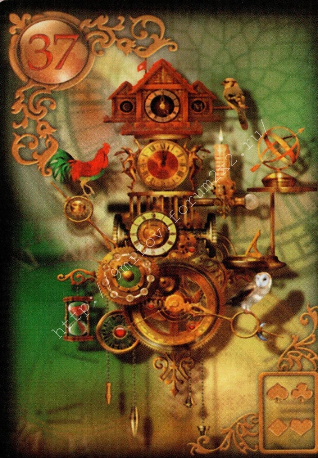 Золотые мечты Ленорман (Расширенное издание) | Gilded Reverie Lenormand. Галерея.  Water130