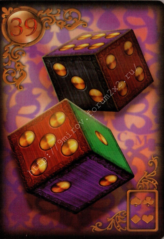 Золотые мечты Ленорман (Расширенное издание) | Gilded Reverie Lenormand. Галерея.  Water133