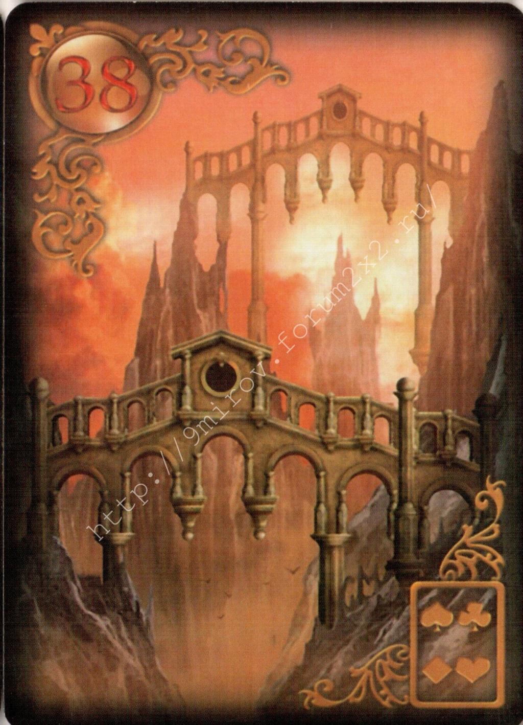 Золотые мечты Ленорман (Расширенное издание) | Gilded Reverie Lenormand. Галерея.  Water134