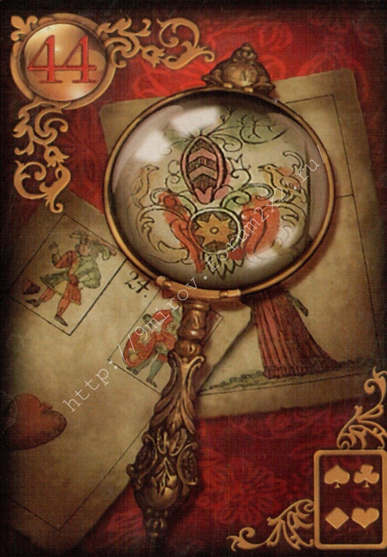 Золотые мечты Ленорман (Расширенное издание) | Gilded Reverie Lenormand. Галерея.  Water136