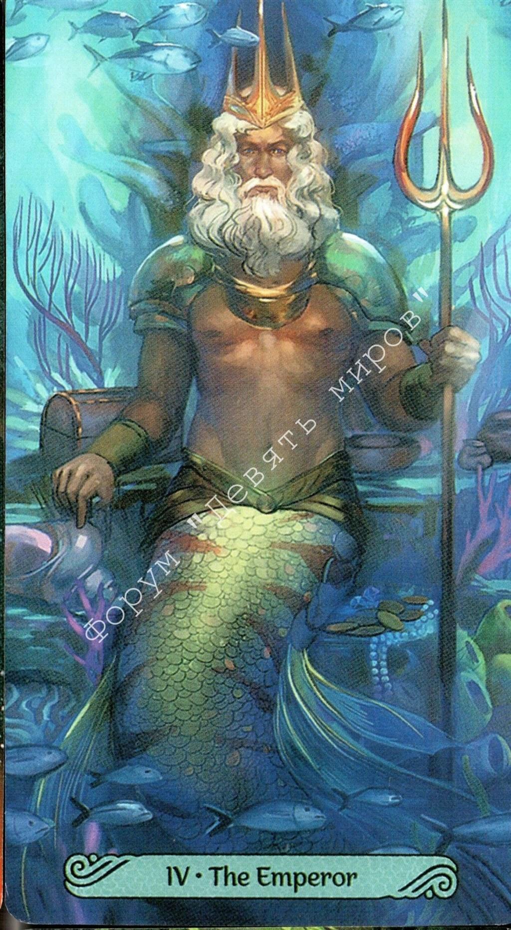 Таро Русалок (Mermaid Tarot) Water140