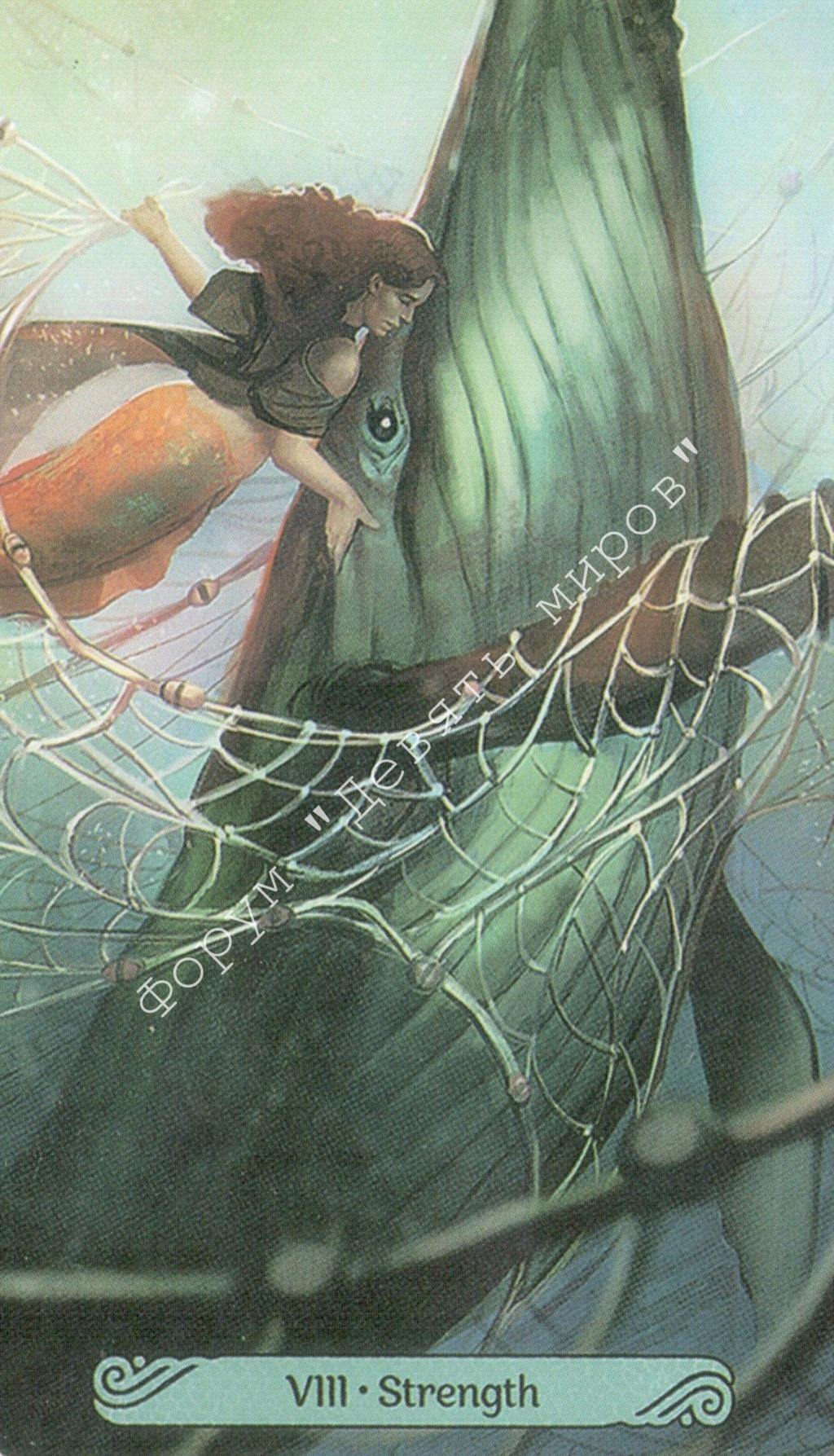 Таро Русалок (Mermaid Tarot) Water144