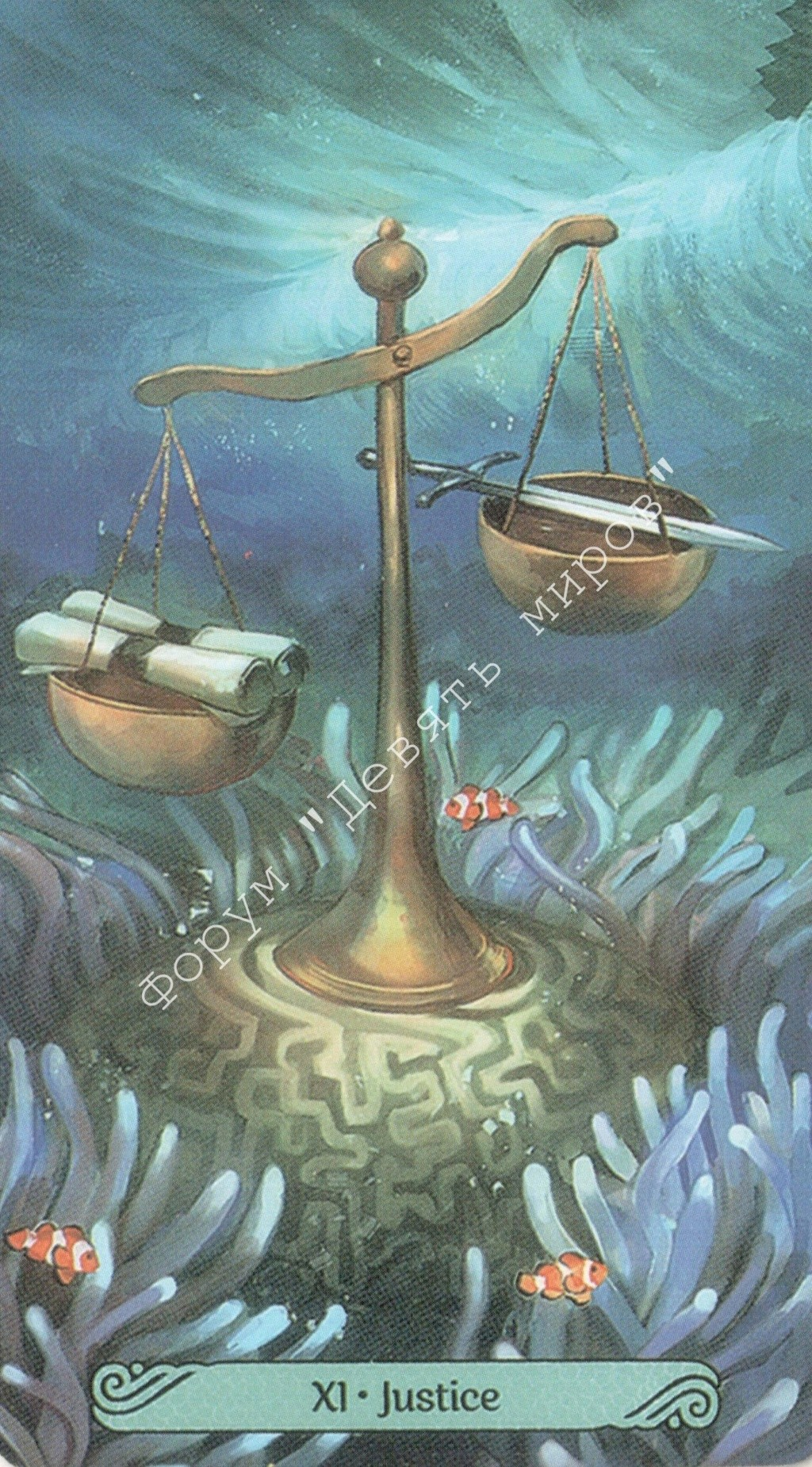 Таро Русалок (Mermaid Tarot) Water148