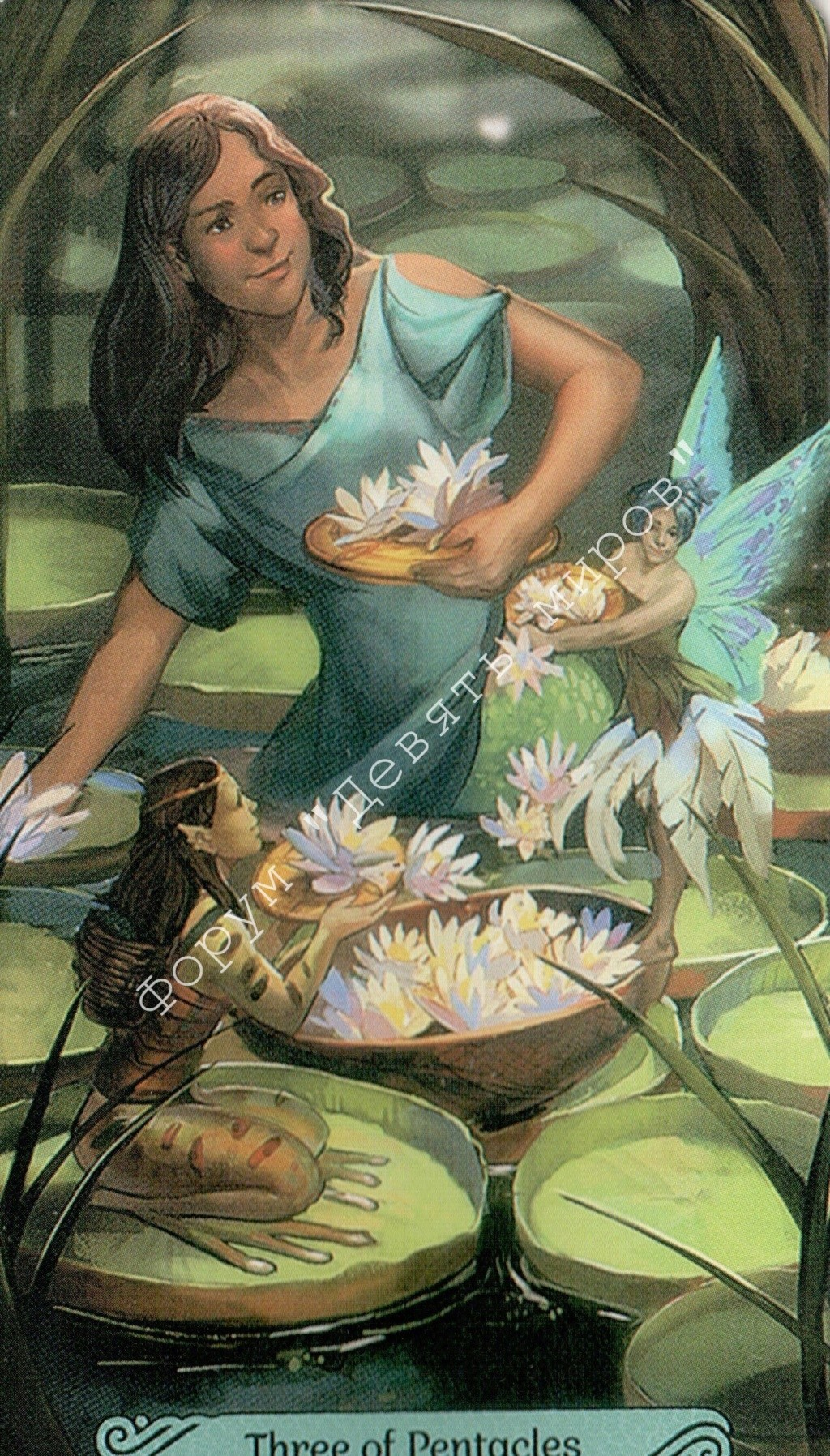 Таро Русалок (Mermaid Tarot) Water175