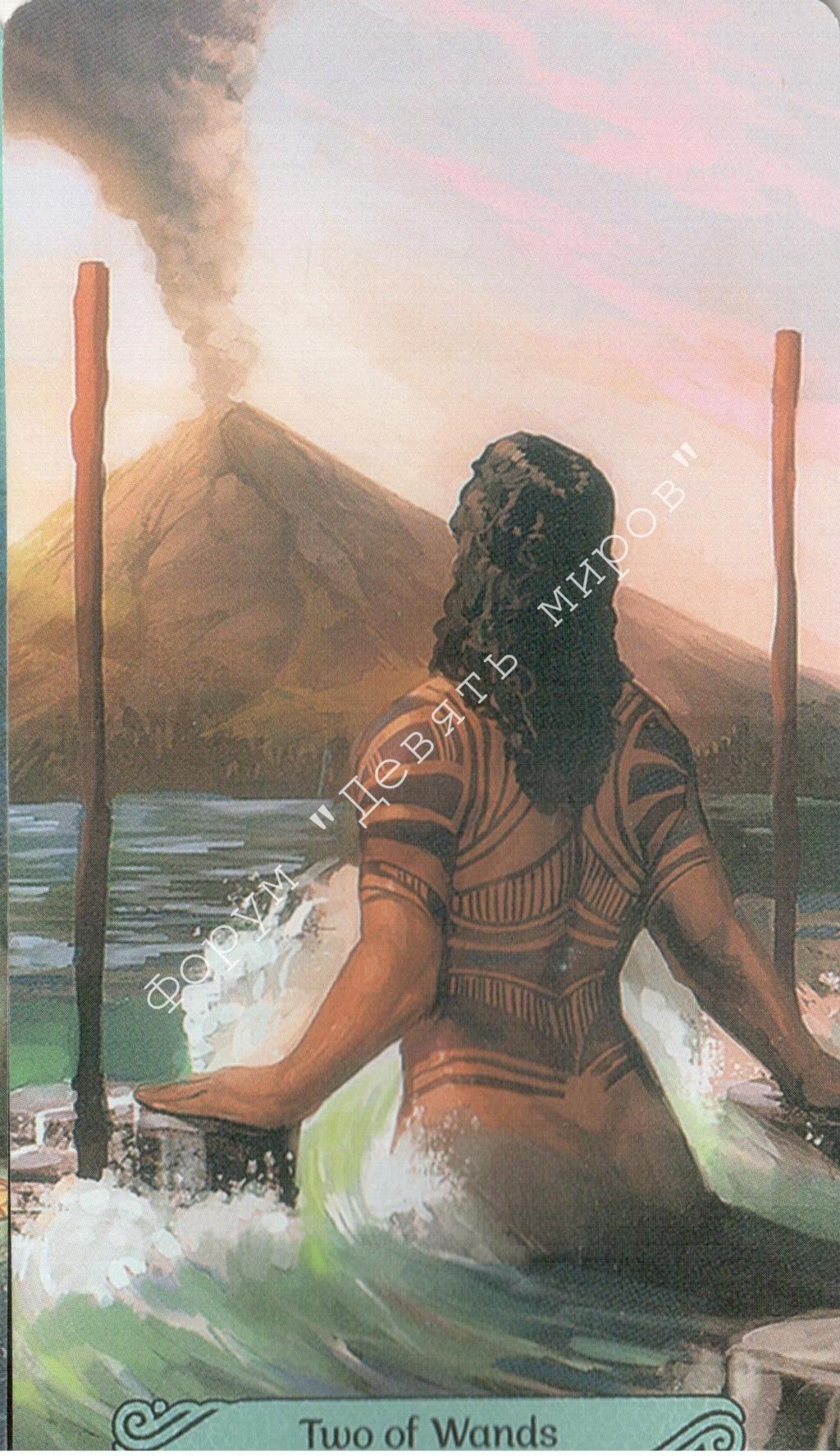 Таро Русалок (Mermaid Tarot) Water186