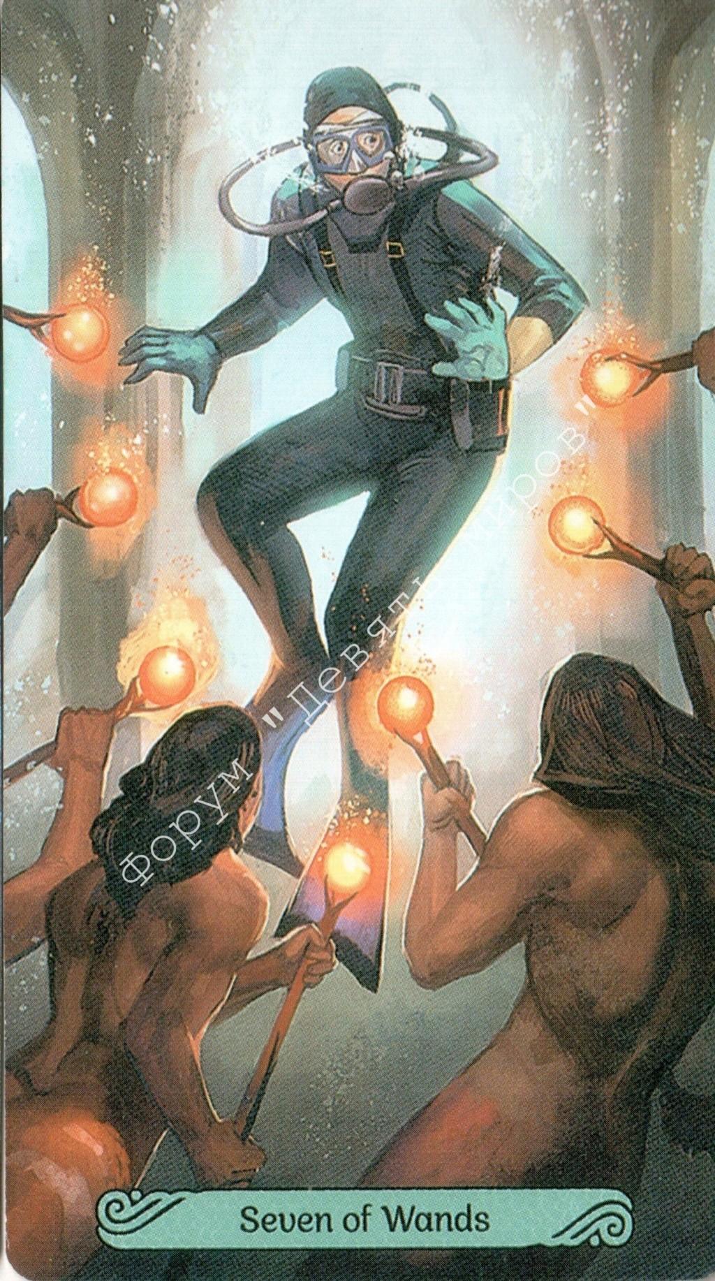 Таро Русалок (Mermaid Tarot) Water193