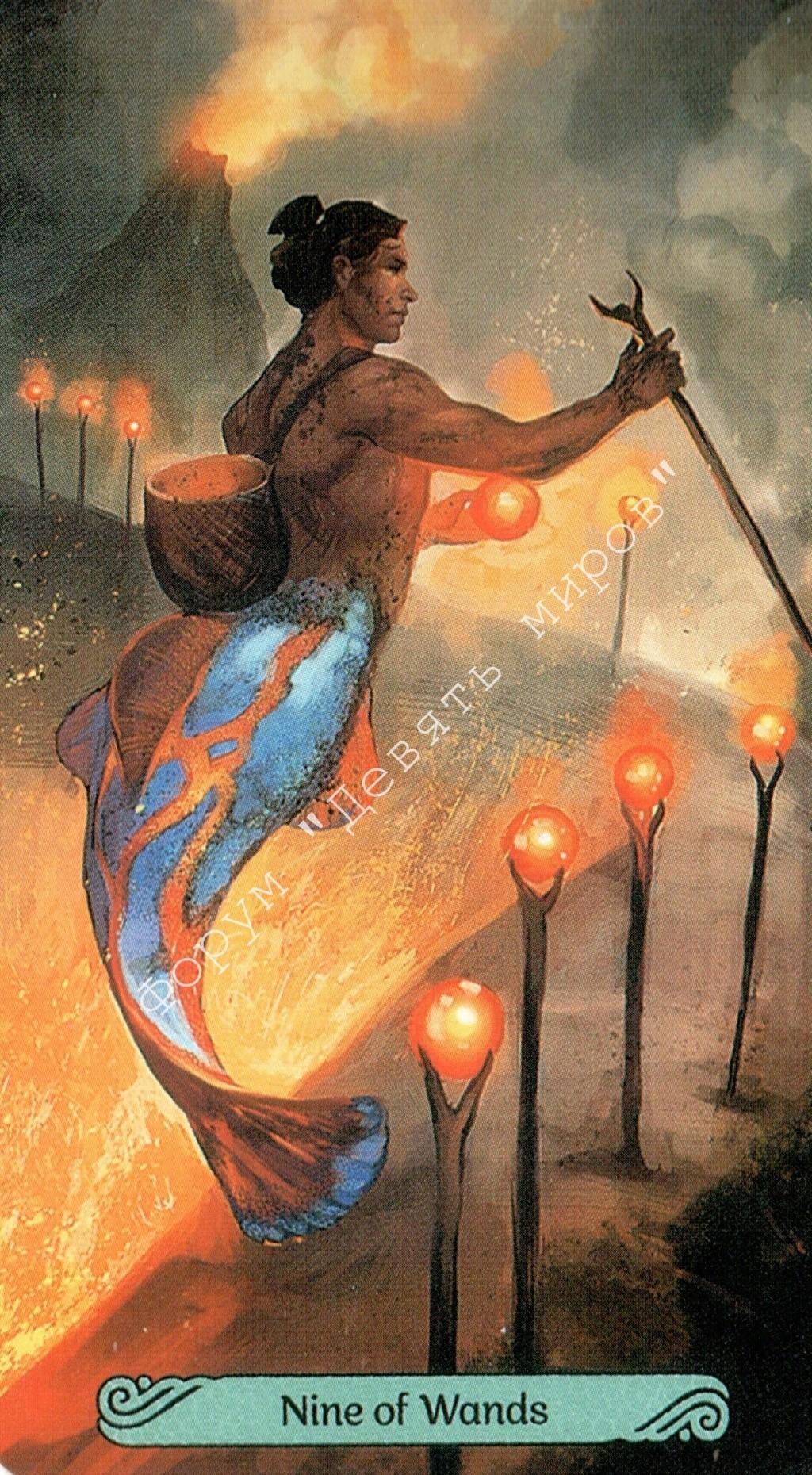 Таро Русалок (Mermaid Tarot) Water194